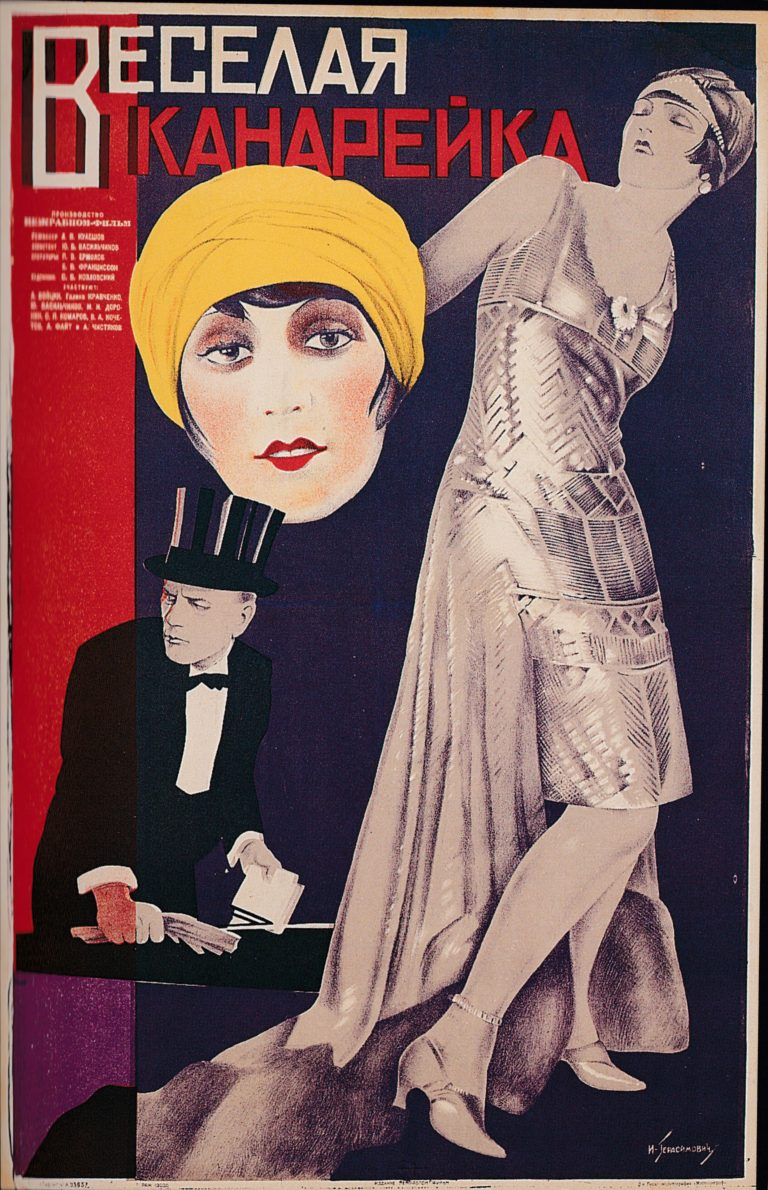 The-Happy-Canary-Vesolaya-Kanareika-directed-by-Lev-Kuleshov-1929-768x1190.jpg