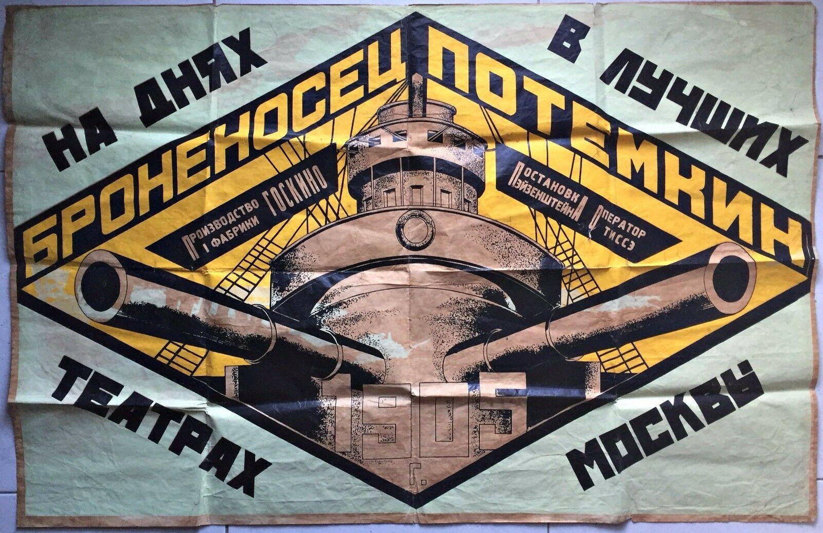 Rodchenko-Alexander-Russian-avant-garde-Battleship-Potemkin-Linoprint.jpg
