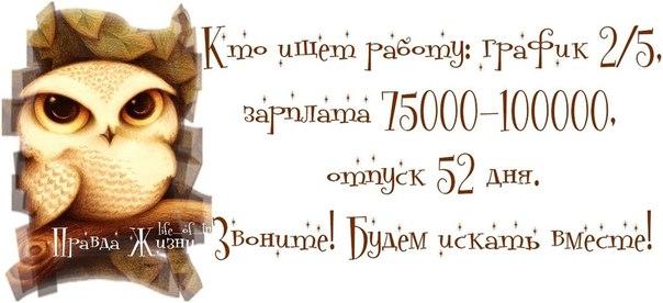 1373854887_frazki-6