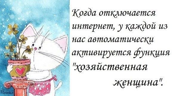 1373854911_frazki-3
