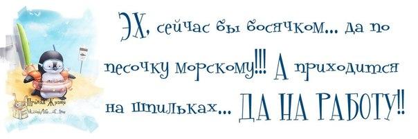 1373854913_frazki-10