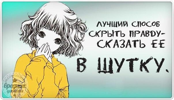1373854917_frazki-16