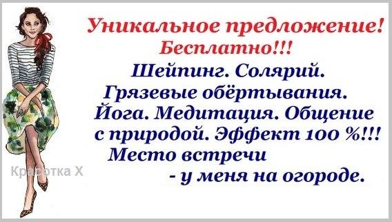 1373854945_frazki-23