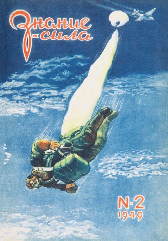 Unione-sovietica-Collater.al-9-713x1024.jpg