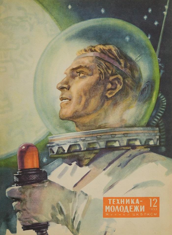 educate-encourage-dream-popular-science-in-the-soviet-space-age-ORIG.jpg