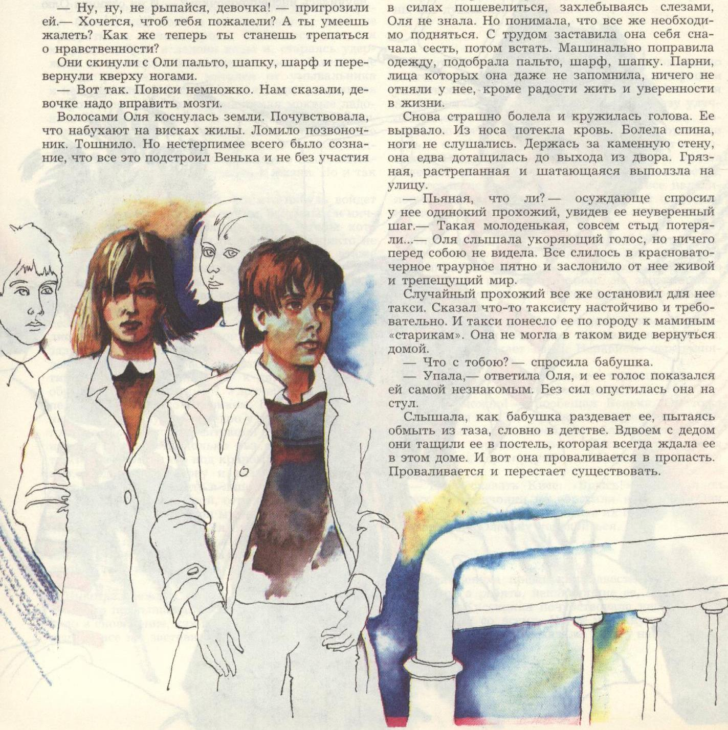 Художник Алексей Остроменцкий (15).jpg