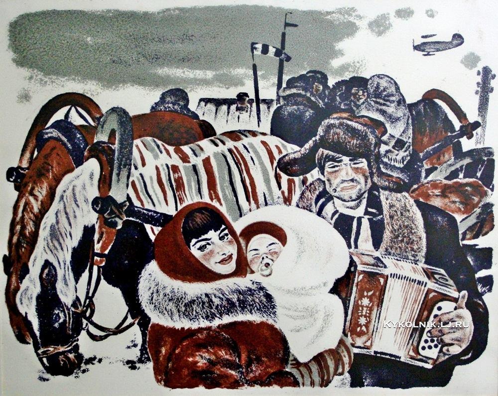 Павликов, Владимир Афанасьевич  (14).jpg