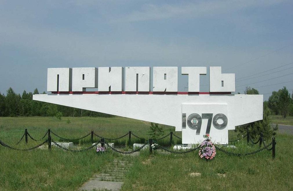 pripyat-do.jpg