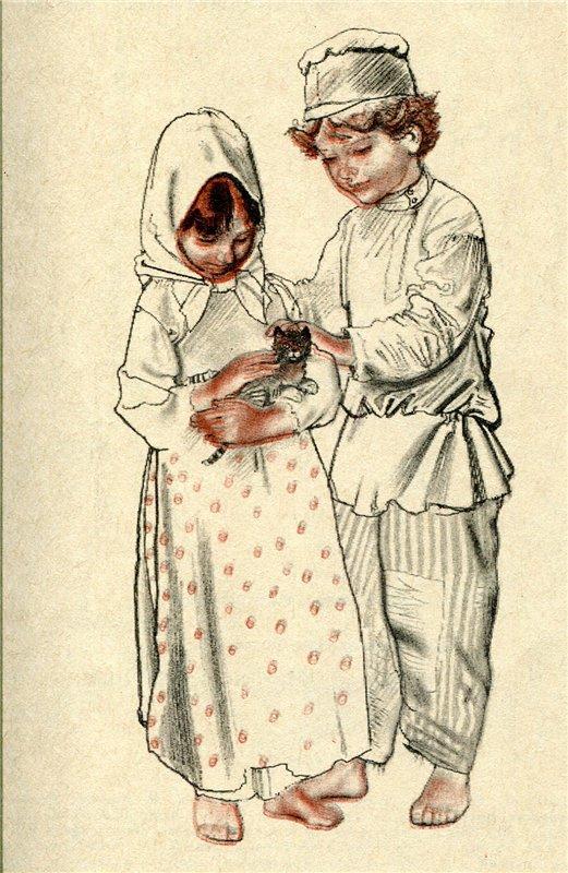 Анатолий Григорьевич Слепков  (3).jpg