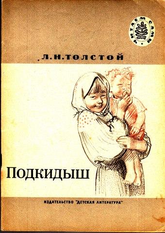 Анатолий Григорьевич Слепков  (4).jpg