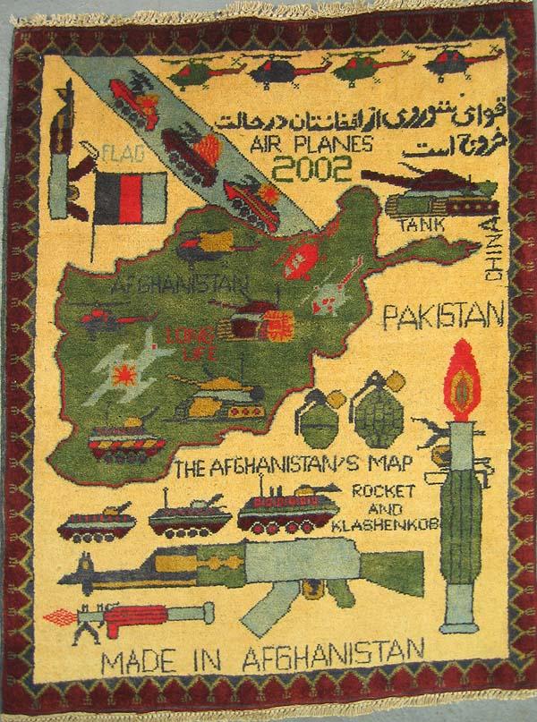 Афганские молитвенные коврики (1).jpg