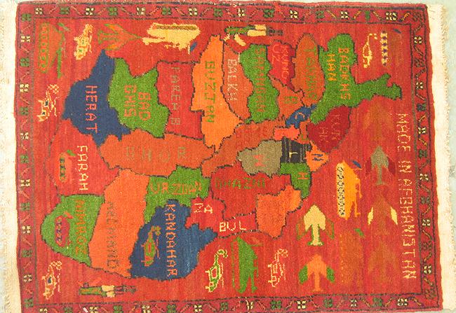 Афганские молитвенные коврики (2).jpg