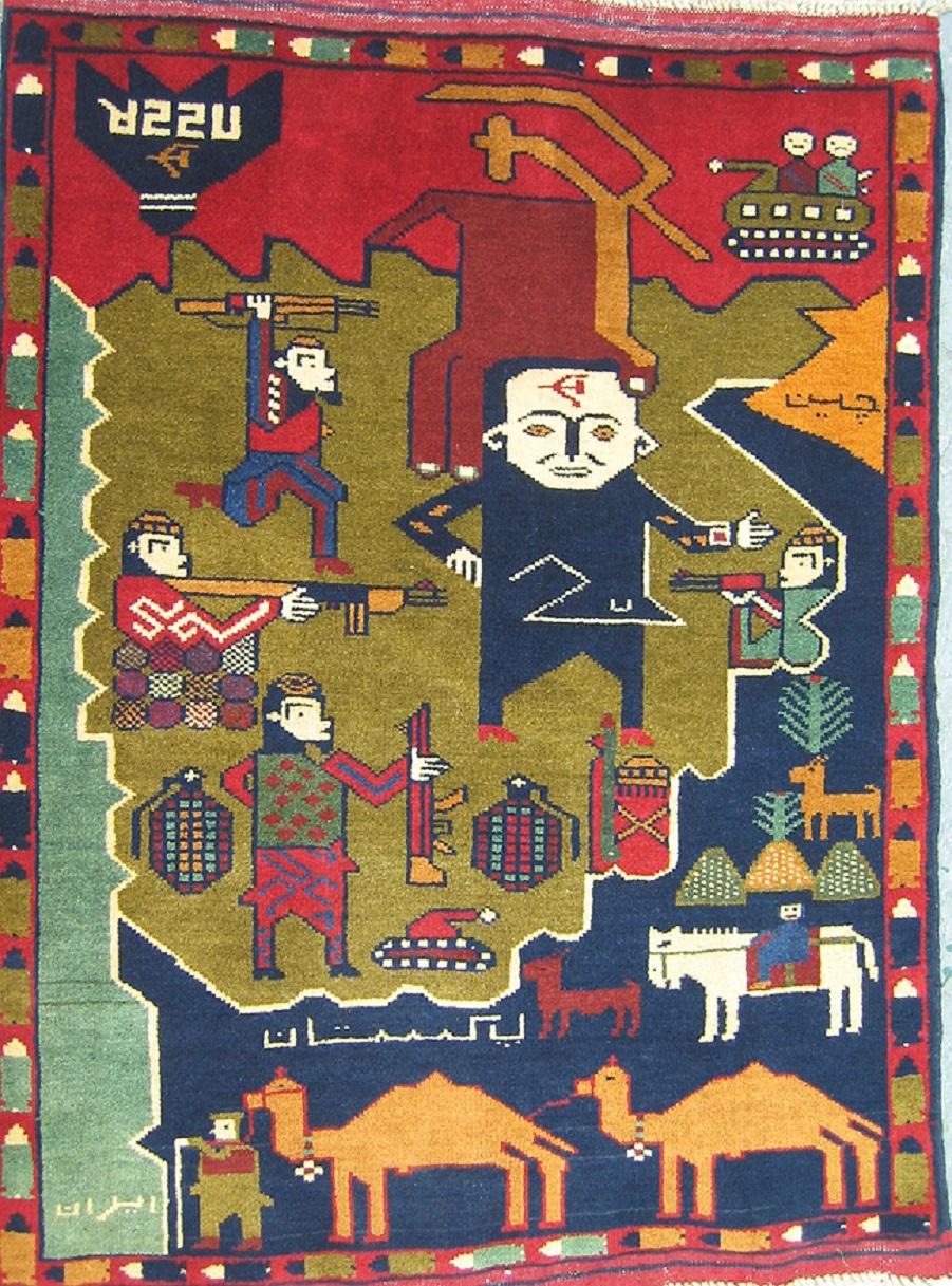 Афганские молитвенные коврики (3).jpg