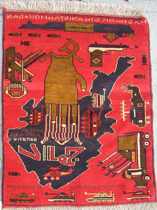 Афганские молитвенные коврики (5).jpg