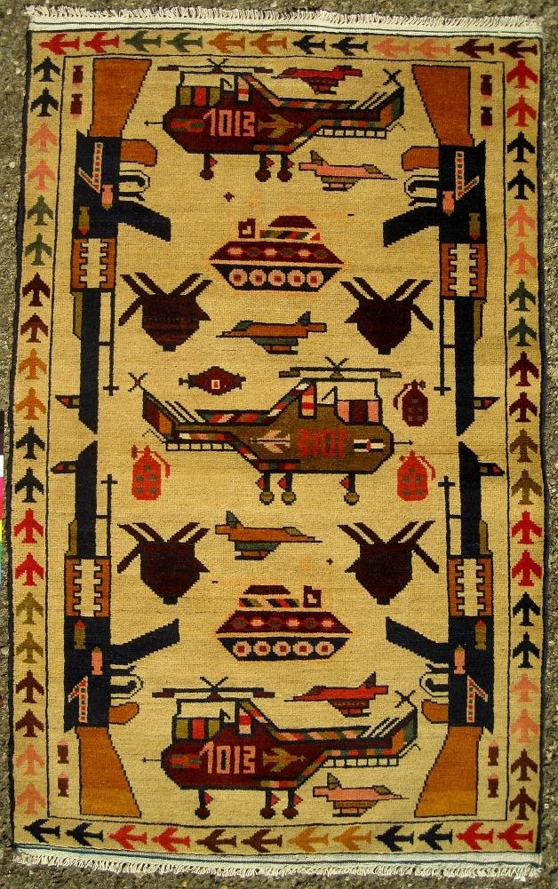 Афганские молитвенные коврики (8).jpg