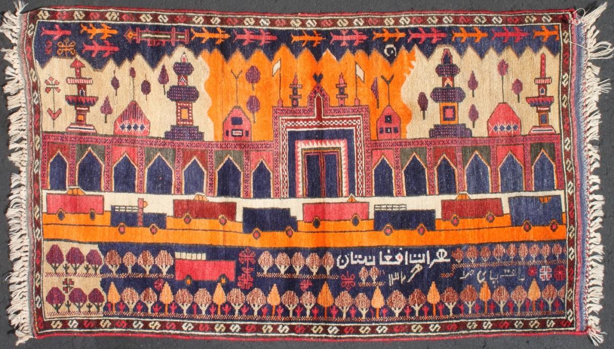 Афганские молитвенные коврики (13).jpg