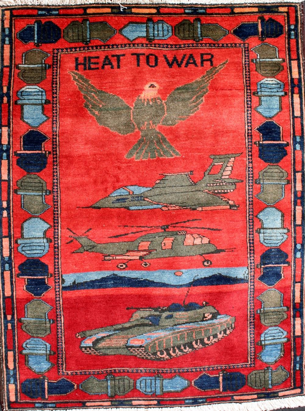 Афганские молитвенные коврики (14).jpg