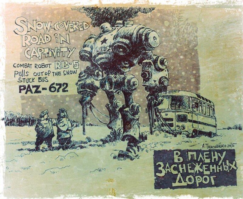 Андрей Ткаченко. Он нижегородский художник-фрилансер (22).jpg