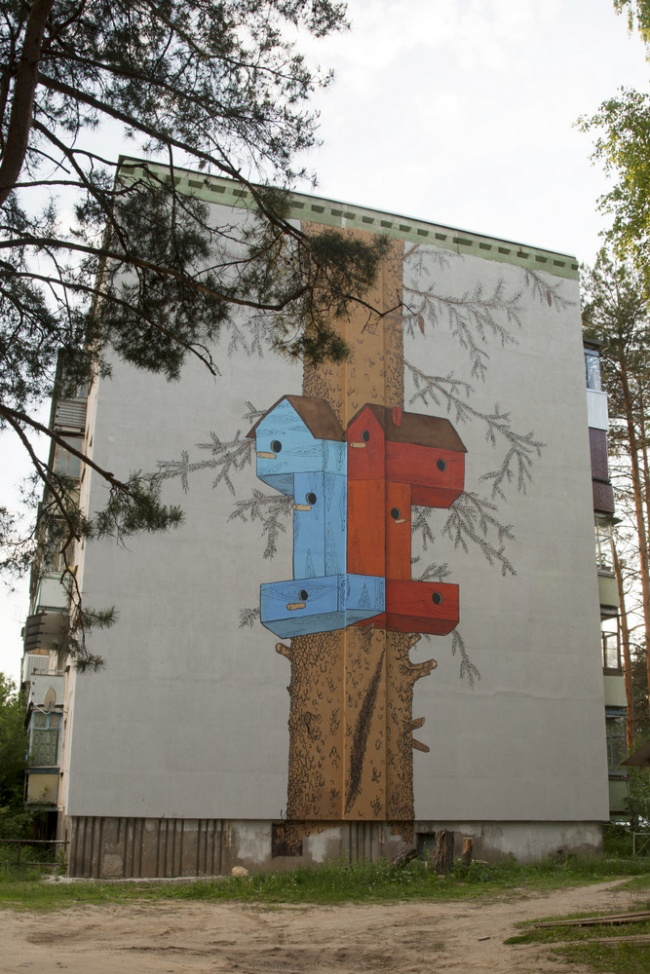 0331c, Москва
