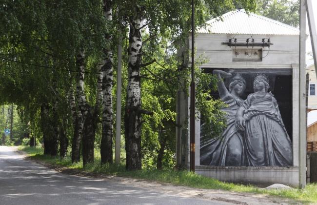 Инга Гурвич, Петрозаводск