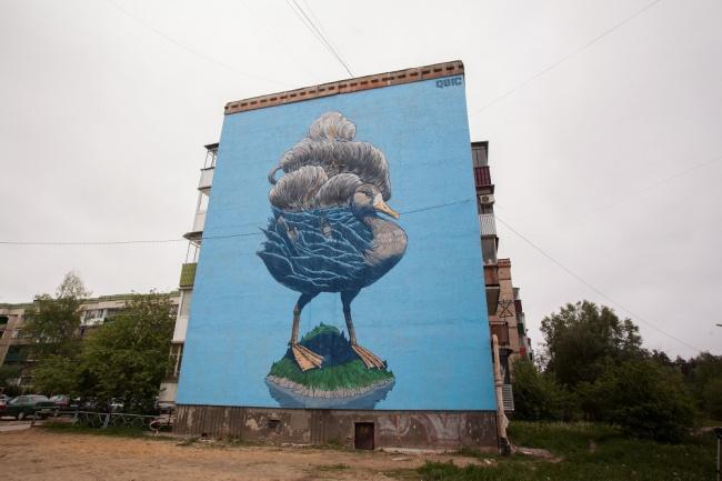 Рустам QBic, Казань