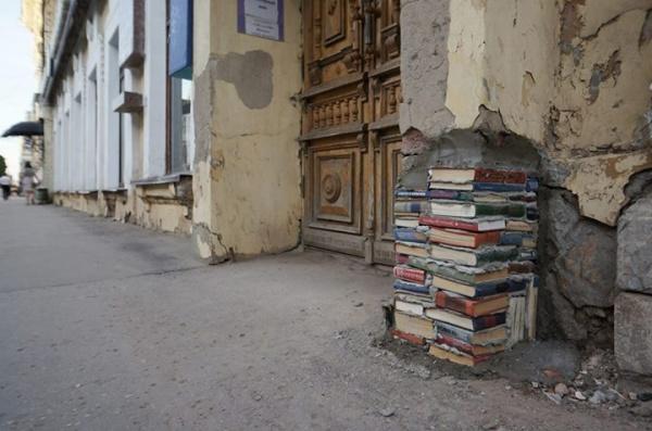 Самара, Россия. Вход в районную библиотеку