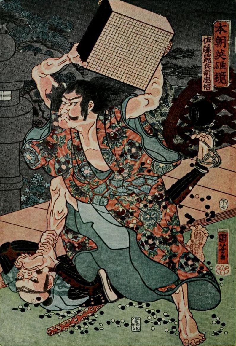 Sato_Tadanobu_with_a_goban.jpeg
