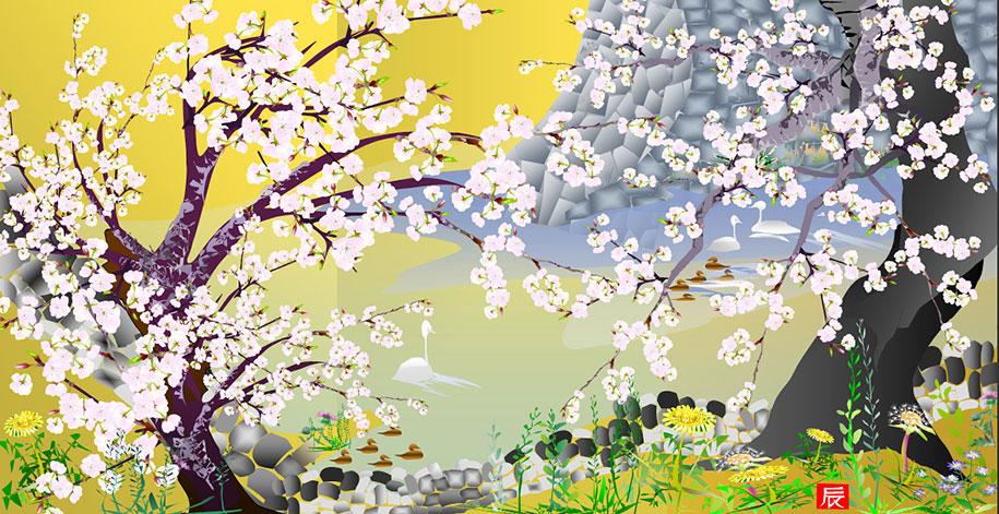 Хориучи Тацуо  (3).jpg