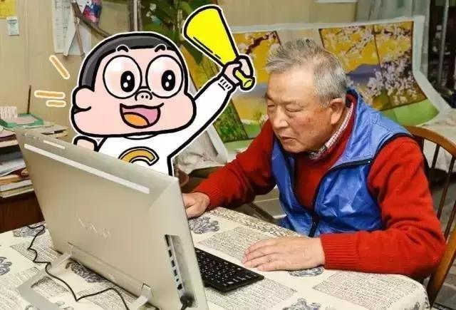 Хориучи Тацуо  (9).jpg