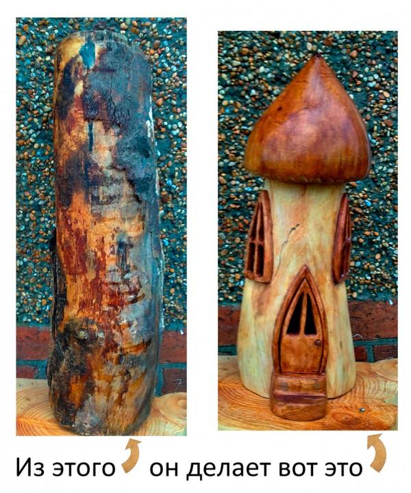 грибные-домики-из-дерева-6-600x720
