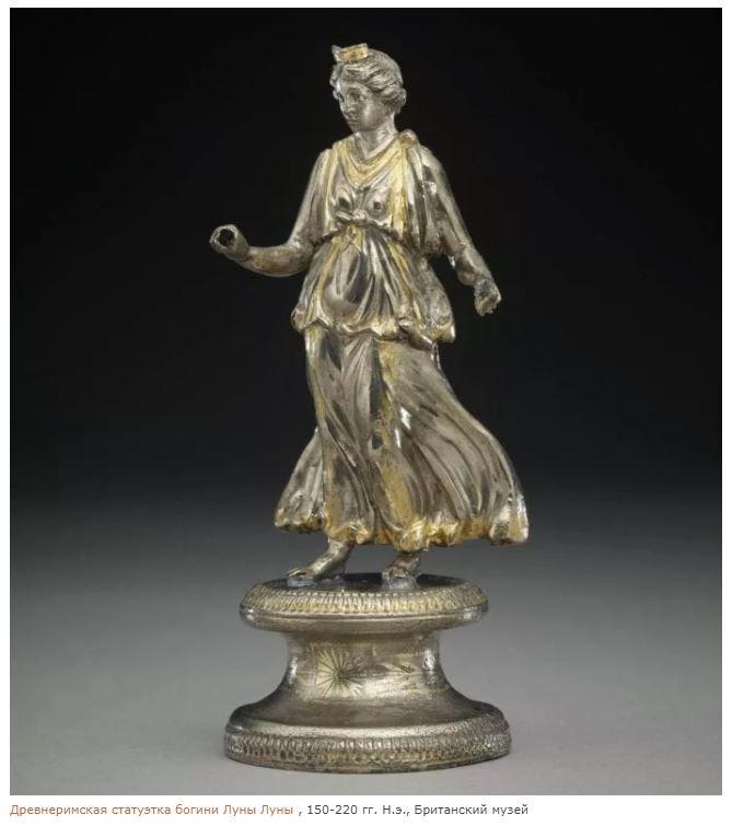 Имена римских богинь: 6 исторических имен и их история 5.JPG