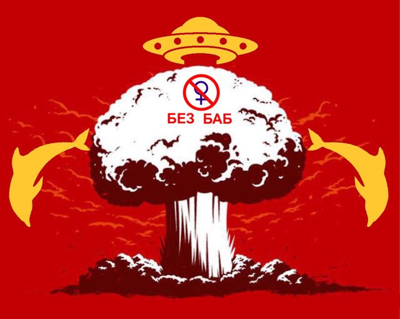 Приключения Посадизма: Причудливое коммунистическое движение, охватившее НЛО и 6q9dgUM7EtM.jpg