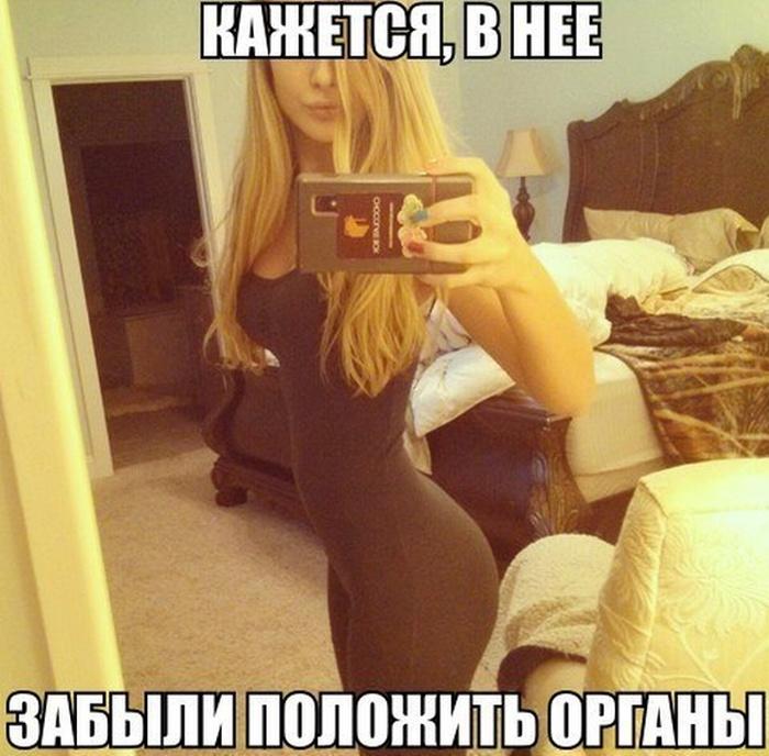 prikolnie_kartinki_zapilili.ru_6.jpg