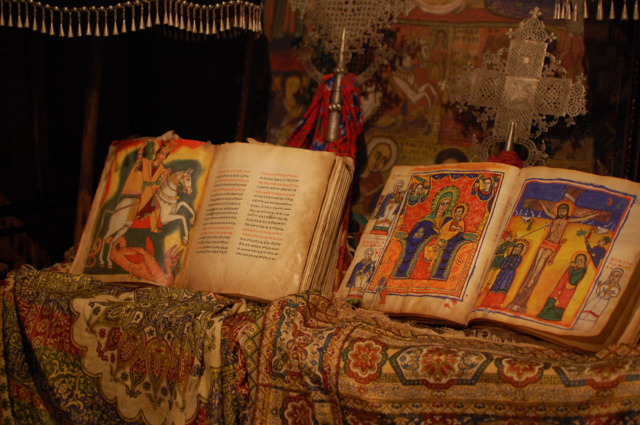 1280px-Books_in_the_monastery_museum_(5494269533).jpg