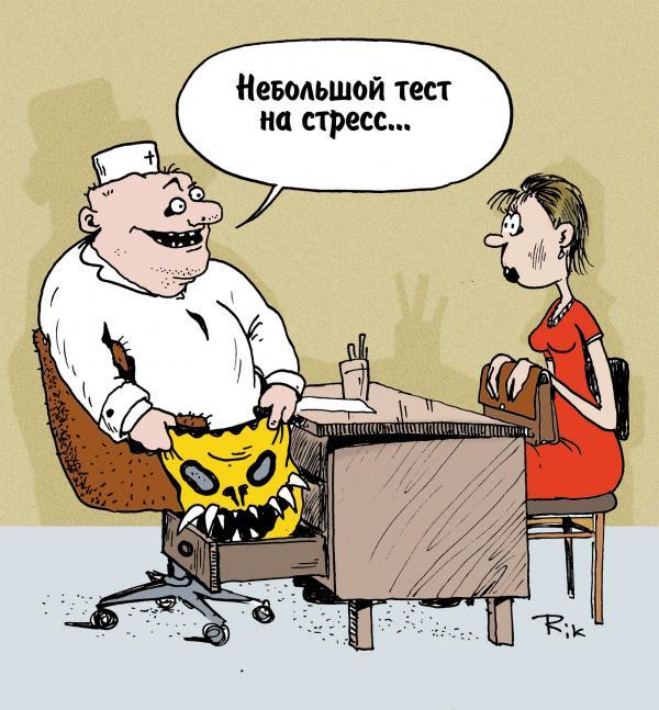 Россия разжигает конфликт в Украине, - Amnesty International - Цензор.НЕТ 8956