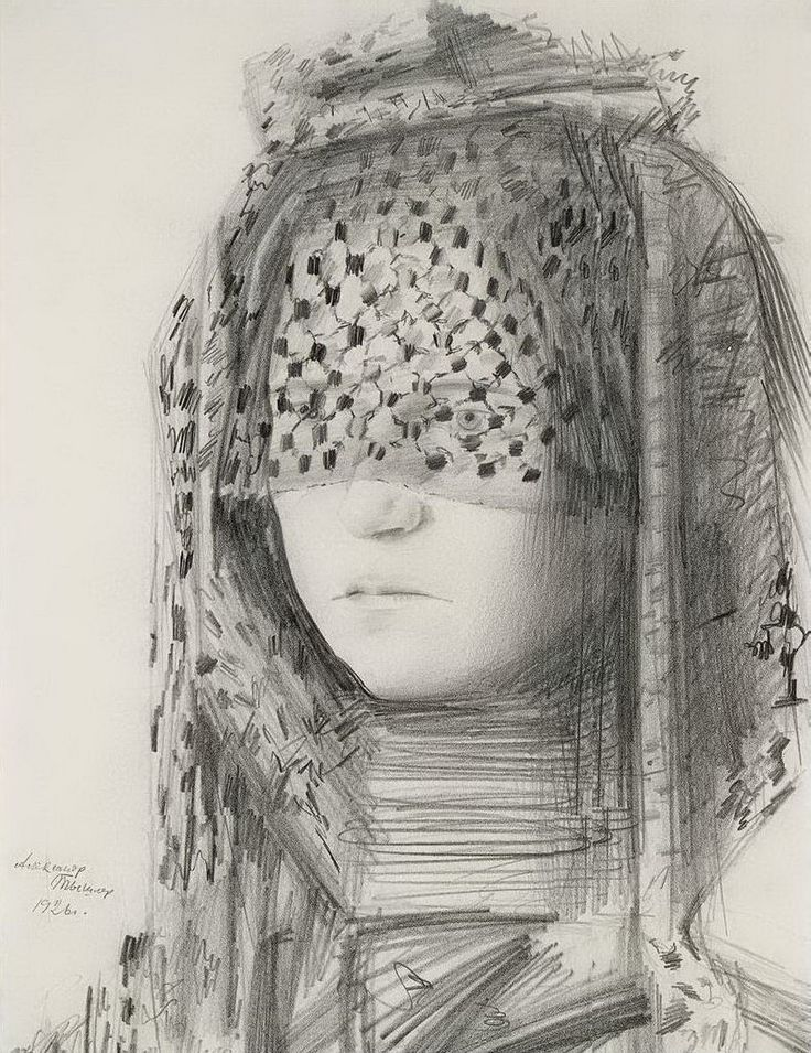 Александр Тышлер (1898 -1980)–  (21).jpg