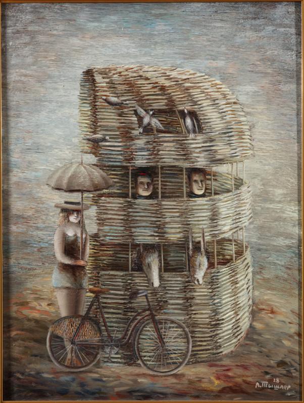 Александр Тышлер (1898 -1980)–  (22).jpg