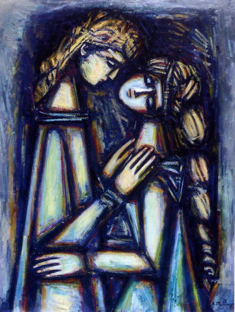 Александр Тышлер (1898 -1980)–  (8).jpg