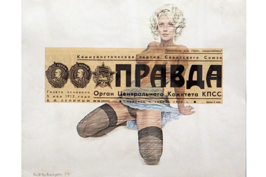 Бахчанян  (6).JPG