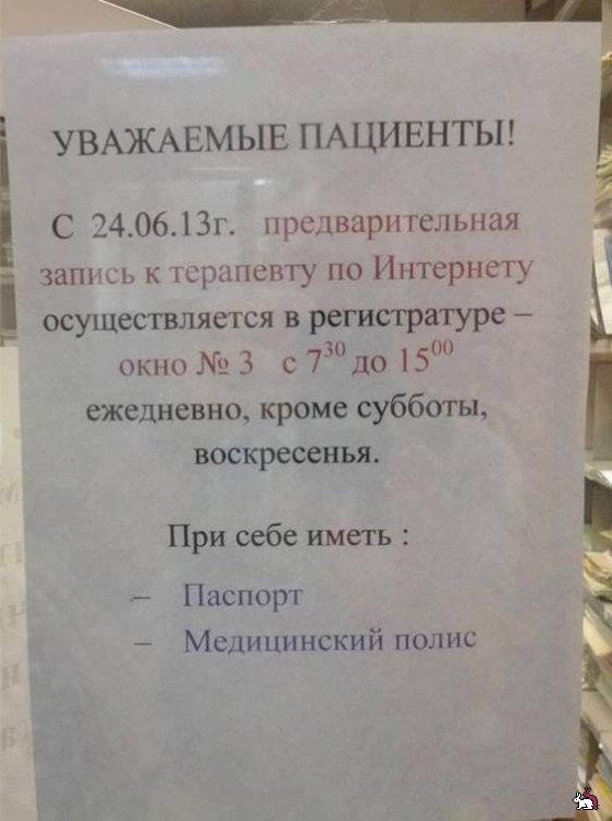 1373439896_1_3