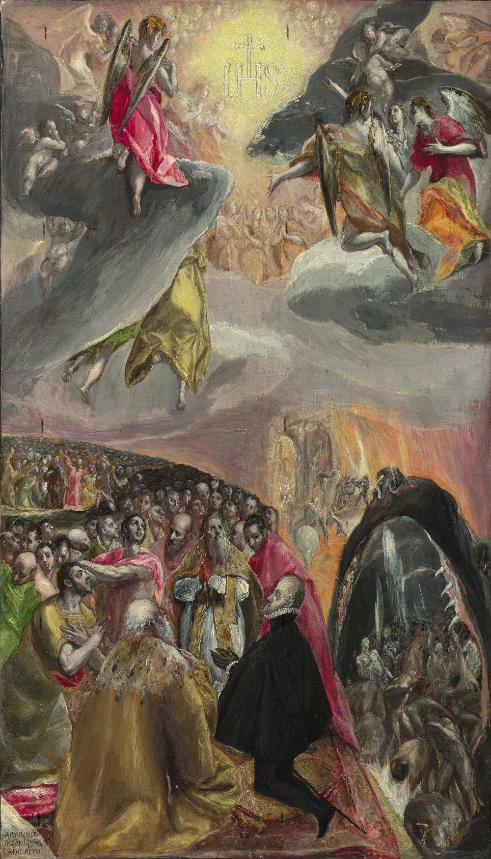El_Greco_-_The_Adoration_of_the_Name_of_Jesus_-_WGA10433.jpg