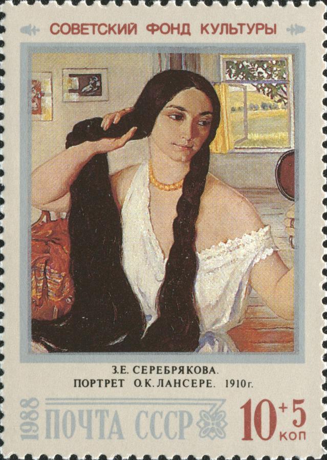 Зинаида Серебрякова (3).jpg