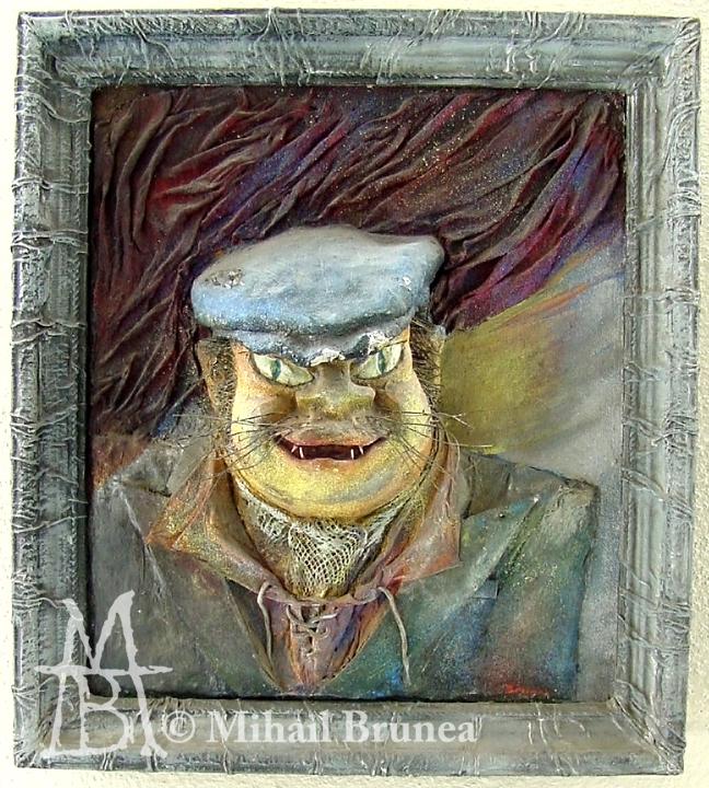 Михаил Бруня (8).jpg