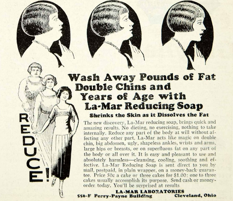 «Смывайте жир и возраст!»   (2).JPG