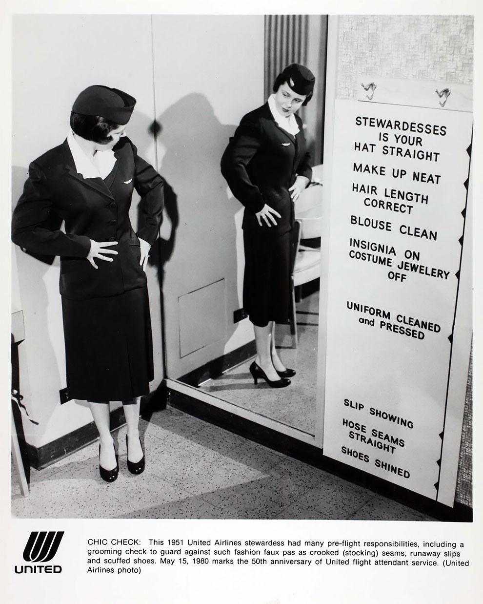 История профессии стюардесс (5).jpg