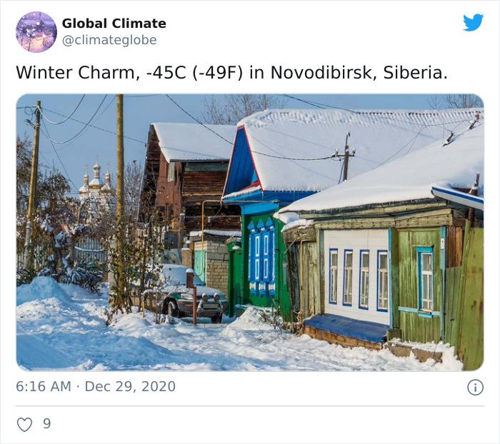 Новосибирск.jpg