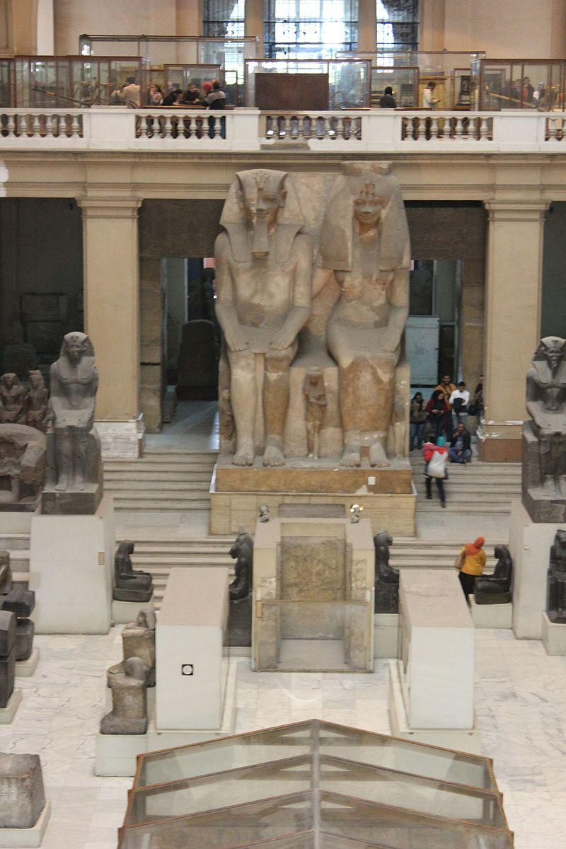 Egyptian_Museum_(316).jpg