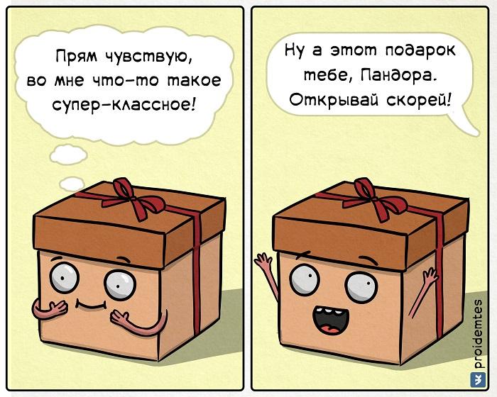 Стэн Корабельников  (1).jpg