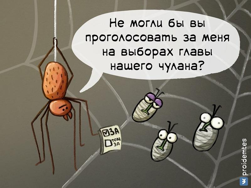 Стэн Корабельников  (3).jpg