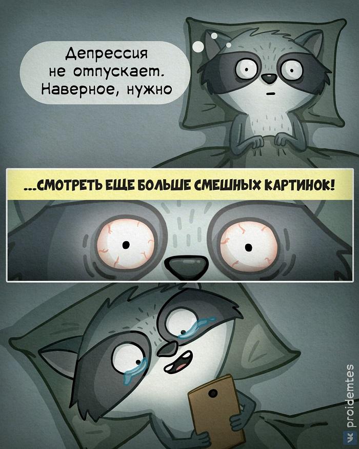 Стэн Корабельников  (8).jpg